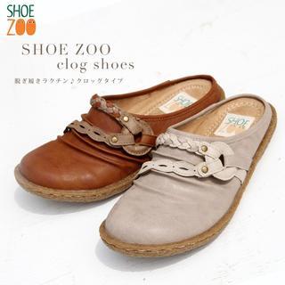 【SHOE ZOO☆カジュアルクロッグシューズ】☆【低反発インソール】 4410(ブーツ)