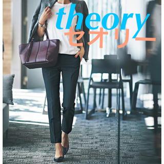 セオリー(theory)の送料込!雑誌掲載品☆新品同様☆theory ブラック パンツ Mサイズ(カジュアルパンツ)