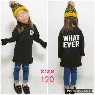 ジーユー(GU)の【Sale】ワンピース ブラック 120 新品 韓国子供服(ワンピース)
