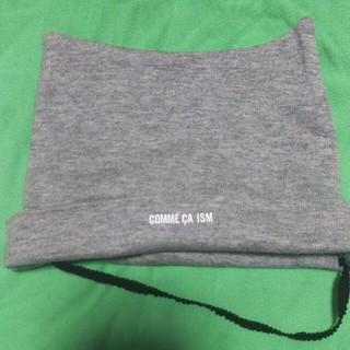 COMME CA ISM - 赤ちゃん  コムサイズム  帽子
