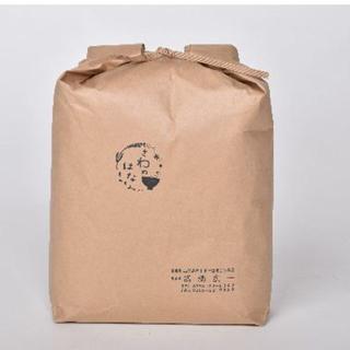 さわのはな 玄米5Kg(米/穀物)