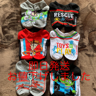 トイストーリー(トイ・ストーリー)のトイストーリー4  靴下15.5〜21センチ 未使用品 コストコ(靴下/タイツ)