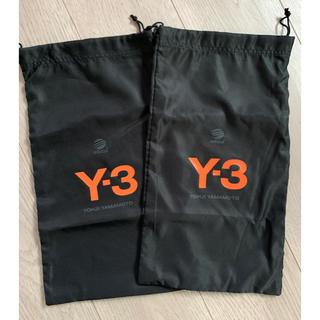 ワイスリー(Y-3)の新品未使用 Y3シューズケース 巾着2枚セット(その他)