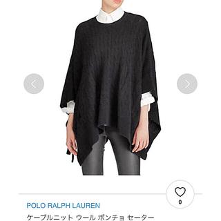 ラルフローレン(Ralph Lauren)のポロラルフローレン  ケーブルニットポンチョ極美品(ポンチョ)