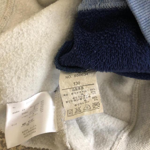 ikka(イッカ)の130㎝ トレーナー ikka他 キッズ/ベビー/マタニティのキッズ服男の子用(90cm~)(Tシャツ/カットソー)の商品写真