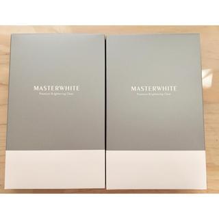 マスターホワイト サプリ 2箱セット(日焼け止め/サンオイル)