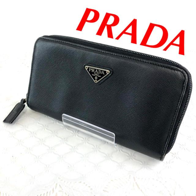 スーパーコピー 時計まとめ 、 PRADA - PRADA プラダ 長財布 ナイロン ラウンドファスナー ブラック❣️の通販 by あやか's shop
