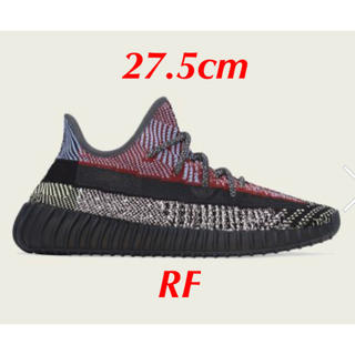 アディダス(adidas)の27.5cm YEEZY BOOST 350 YECHEIL RF FX4145(スニーカー)