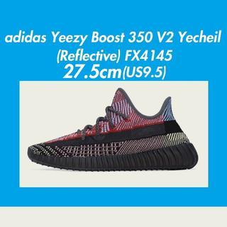 アディダス(adidas)のYEEZY BOOST 350 YECHEIL FX4145 RF 27.5(スニーカー)