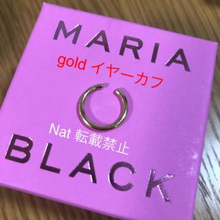 エストネーション(ESTNATION)のMaria Black マリアブラック  イヤーカフ(イヤーカフ)