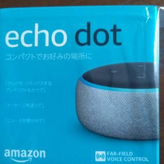 エコー(ECHO)のecho dot 第3世代 alexa(スピーカー)
