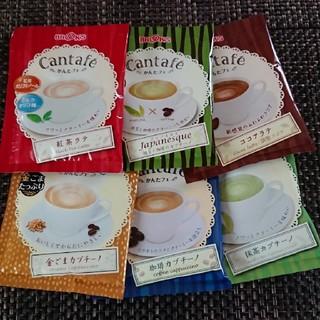 ブルックス  カンタフェ  6種類  18袋(コーヒー)