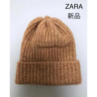 ザラ(ZARA)のZARA ザラ*ニット帽(ニット帽/ビーニー)