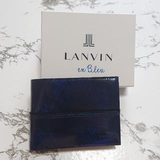 ランバンオンブルー(LANVIN en Bleu)のLANVINenBlru(折り財布)