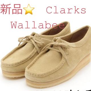 クラークス(Clarks)の新品 定価25300円 Clarks  / Wallabee シューズ 大幅値下(スリッポン/モカシン)