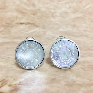 エルメス(Hermes)の正規品 エルメス イヤリング セリエ シェル シルバー 銀 コイン 丸 貝殻(イヤリング)