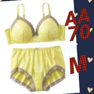 送料無料♪新品☆AA70 M ブラジャー&ショーツ 小さいサイズ(ブラ&ショーツセット)