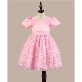 綺麗なドレス90cm(ドレス/フォーマル)