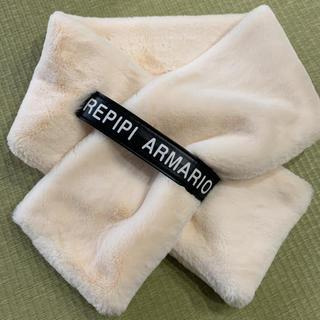 レピピアルマリオ(repipi armario)のレピピ♡マフラー(マフラー/ストール)