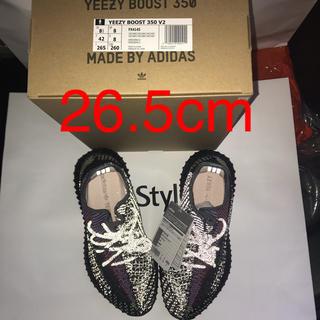 アディダス(adidas)のadidas YEEZY BOOST 350 V2 YECHEIL RF(スニーカー)
