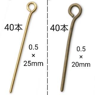 キワセイサクジョ(貴和製作所)の9ピン 80本 オマケつき(各種パーツ)