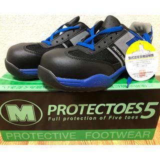 ミドリアンゼン(ミドリ安全)のミドリ 安全靴23.5 新品(その他)