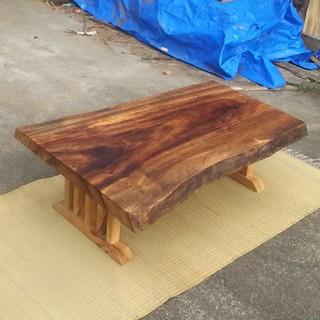 楠木 センターテーブル ローテーブル 一枚板(ローテーブル)