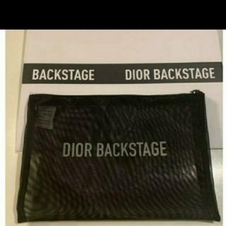 クリスチャンディオール(Christian Dior)の【店舗限定】ディオール Dior バックステージ 特選 メッシュ ポーチ(その他)