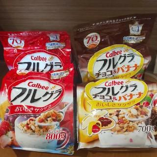 カルビー(カルビー)のフルグラ4袋(米/穀物)