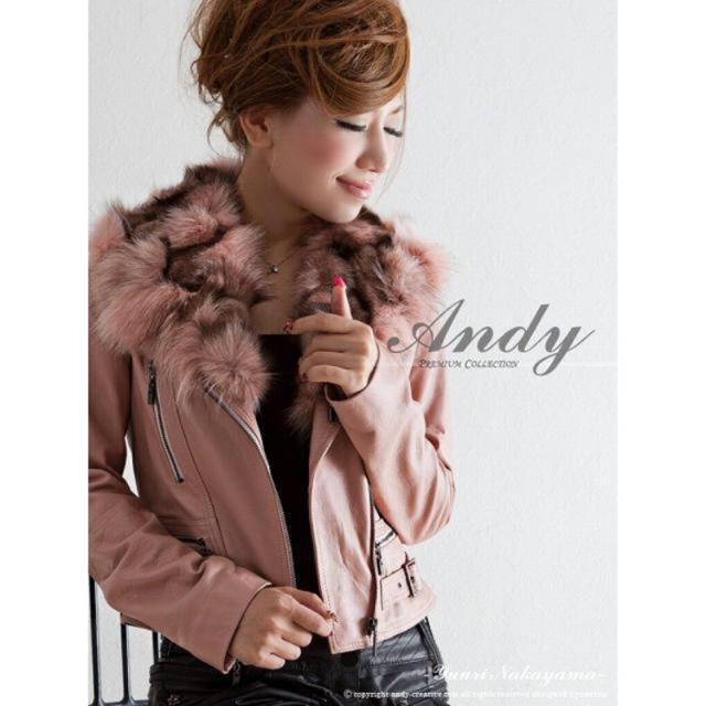 Andy(アンディ)のAndy フォックスファー ライダースジャケット レディースのジャケット/アウター(ライダースジャケット)の商品写真
