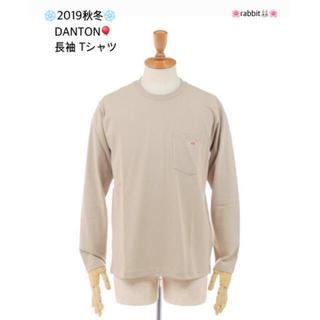 ダントン(DANTON)のかっぱくん様🎈専用🌟 DANTON🎈長袖 Tシャツ (Tシャツ(長袖/七分))