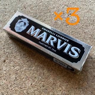 マービス(MARVIS)の【最安‼︎】MARVIS マービス 歯磨き粉 75ml 黒(歯磨き粉)