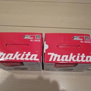 マキタ(Makita)のMAKITA バッテリー 2個 BL1860B マキタ 未使用(その他)