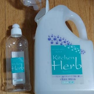 アララ キッチンハーブ洗剤2.2㎏詰め替え用 空容器付き(洗剤/柔軟剤)