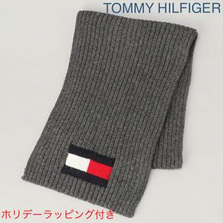 TOMMY HILFIGER - TOMMY HILFIGER BIG LOGO SCARF