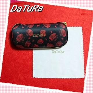 ダチュラ(DaTuRa)の♥️DaTuRa・メガネケース♥️(その他)
