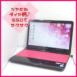 エヌイーシー(NEC)のつやつやキュート♡さりげないダイヤ柄♡可愛く速いNECノートパソコン(ノートPC)