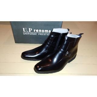 マドラス(madras)のUP renoma マドラス 27.0cm ショートブーツ  黒 新品 未使用(ブーツ)
