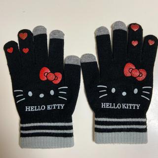 ハローキティ(ハローキティ)のハローキティ ニット手袋(手袋)