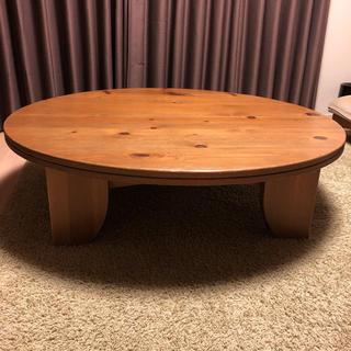 アクタス(ACTUS)のアクタス F1 丸テーブル(ローテーブル)