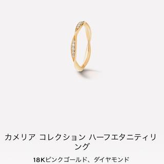 シャネル(CHANEL)のシャネル 未使用 ハーフエタニティ 9月下旬購入 (リング(指輪))