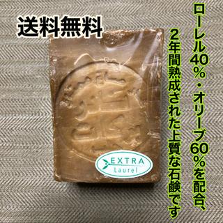 アレッポノセッケン(アレッポの石鹸)のオリーブとローレルの石鹸 EXTRA 180g(ボディソープ/石鹸)