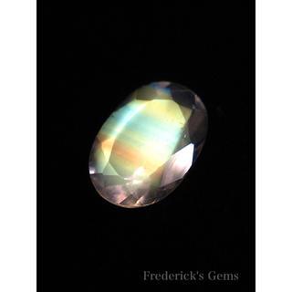 オーロラに溶け込む虹 0.4ct UP 天然 レインボームーンストーン ルース(リング(指輪))