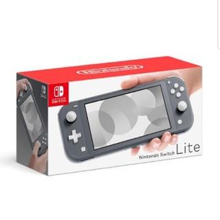 ニンテンドウ(任天堂)のNintendo Switch lite グレー 2点セット 新品未使用(家庭用ゲーム機本体)