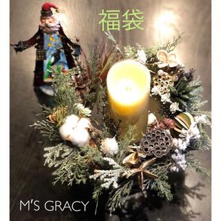 エムズグレイシー(M'S GRACY)の(1)エムズグレーシー クリスマス福袋!! 40 サイズ(その他)