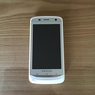 エヌイーシー(NEC)のAU IS11N  ホワイト 美品 (スマートフォン本体)
