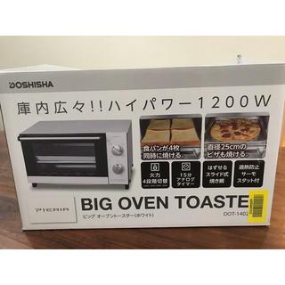 ドウシシャ(ドウシシャ)のオーブントースター(未使用)(調理機器)