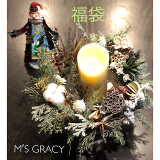 エムズグレイシー(M'S GRACY)の(2)エムズグレーシー クリスマス福袋!! 40 サイズ(その他)