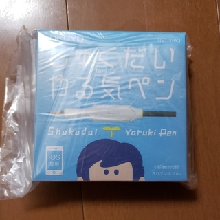 コクヨ(コクヨ)のKOKUYO しゅくだいやる気ペン 新品(ペン/マーカー)