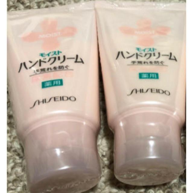 最終価格【新品未使用品】資生堂 モイスト 薬用ハンドクリームUR 43g×4個